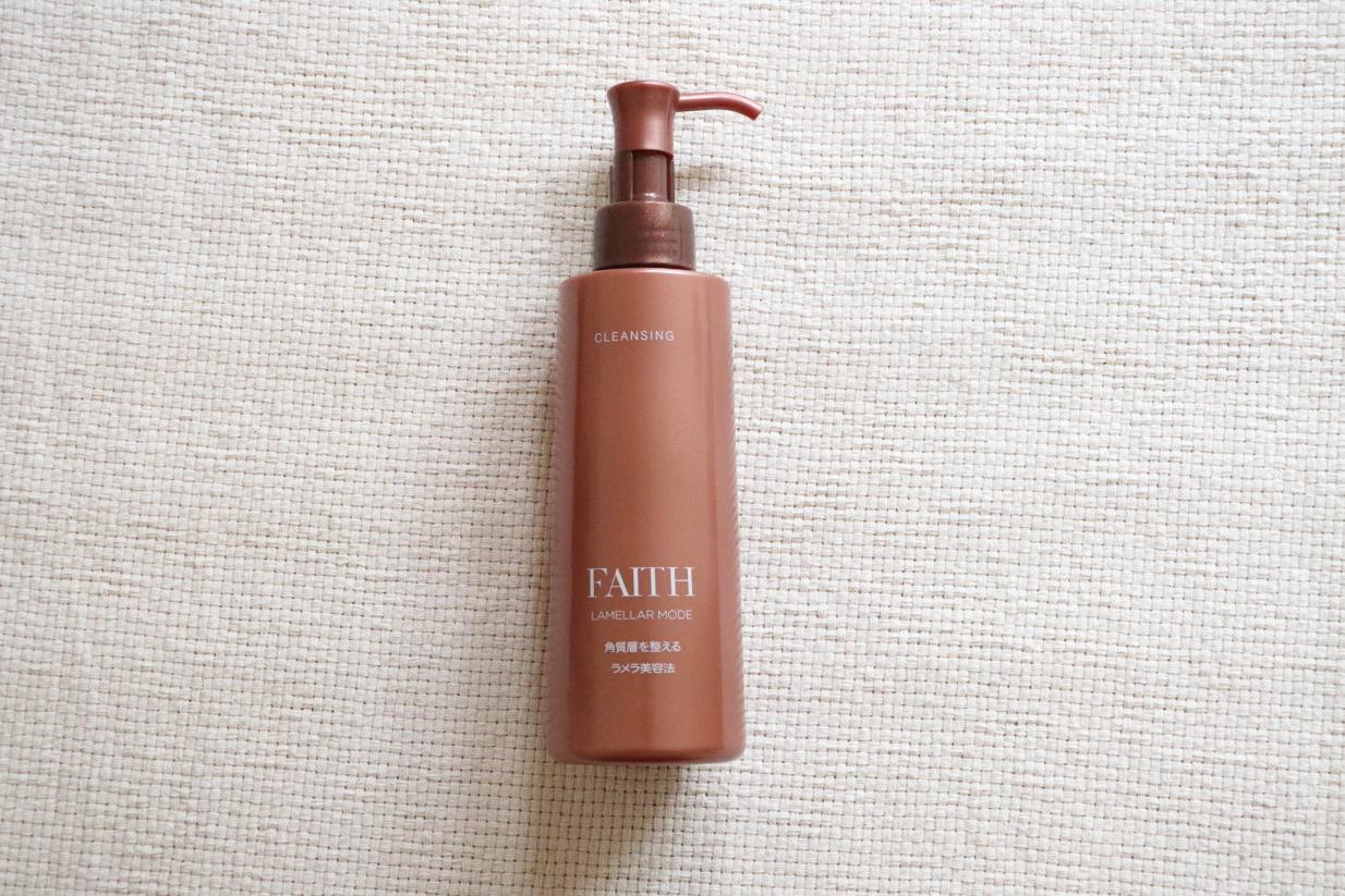 FAITH_Cleansing
