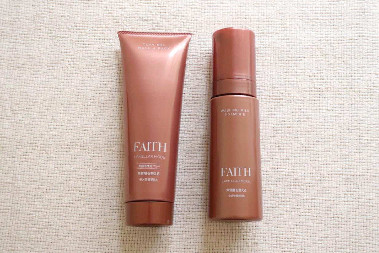 FAITH_wash