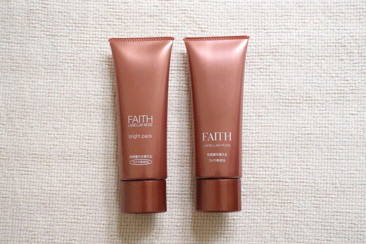 FAITH_Pack